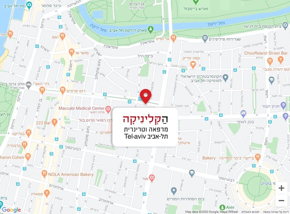 הקליניקה - מרפאה וטרינרית בתל אביב
